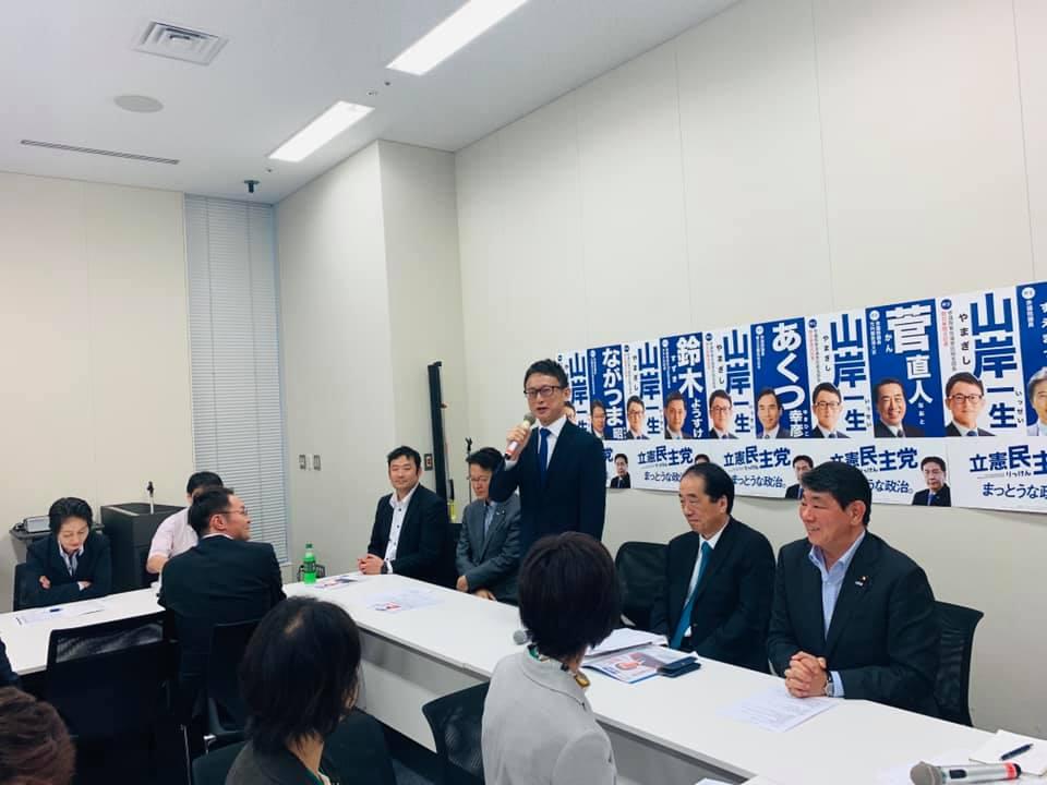 初めての選挙対策会議