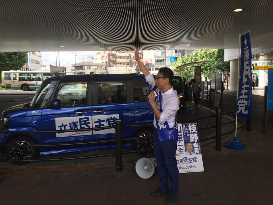 下石神井駅でのご挨拶