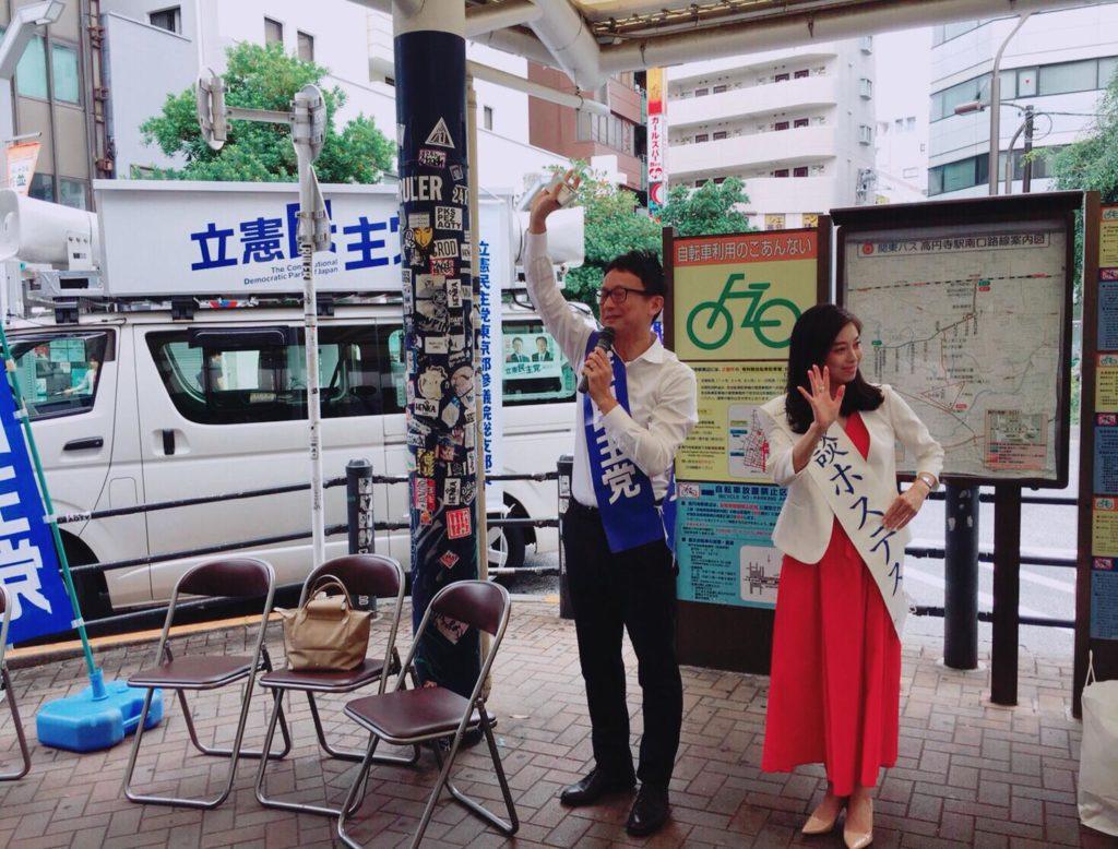 斉藤りえさんと対話集会