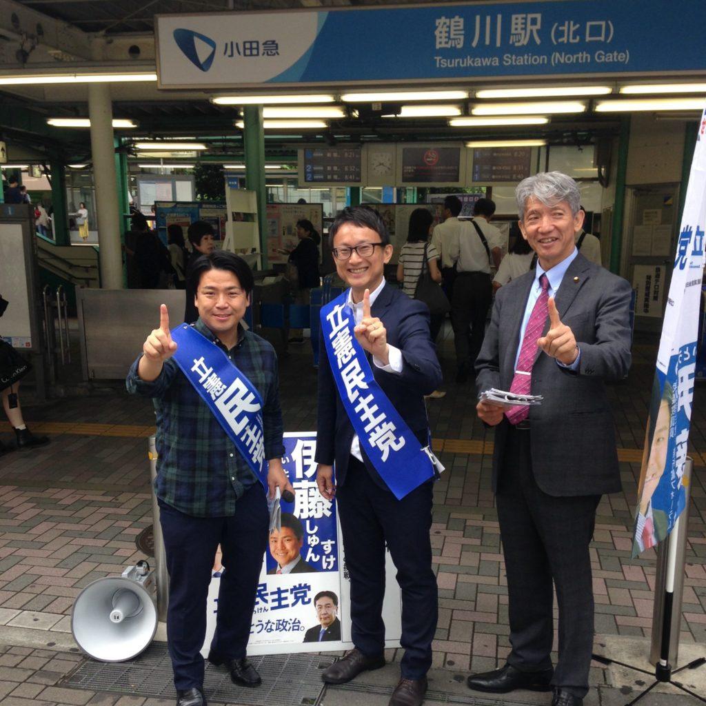鶴川駅でご挨拶