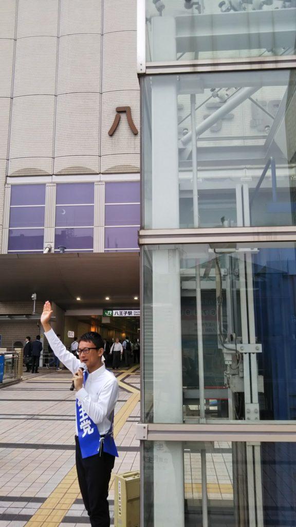 八王子駅でご挨拶