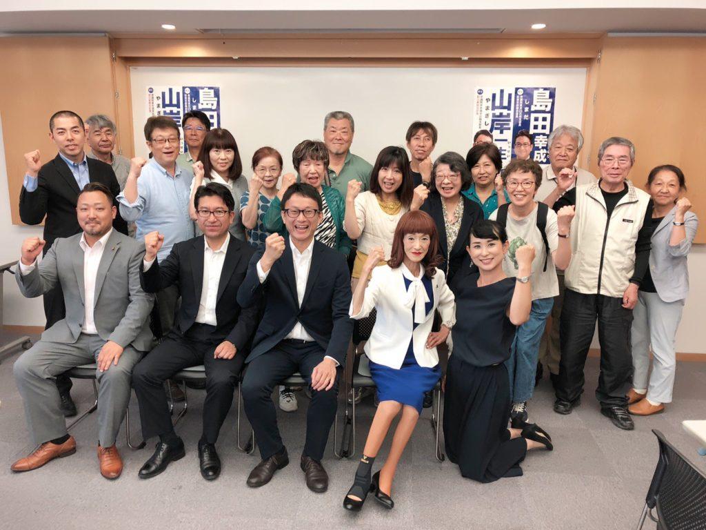 羽村市で立憲パートナーズ集会