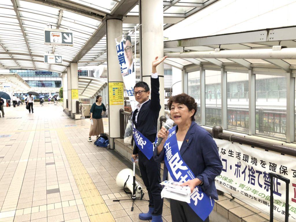立川駅でご挨拶