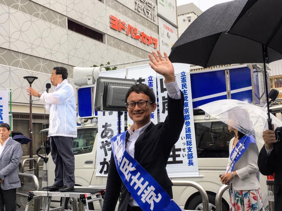 枝野幸男党代表とご一緒